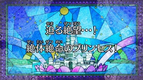 プリンセスプリキュア 48話 感想 899