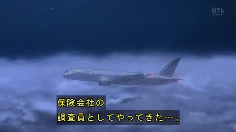 まじっく快斗 19話 感想 2482