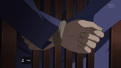 名探偵コナン 768話 灰原哀監禁事件 062