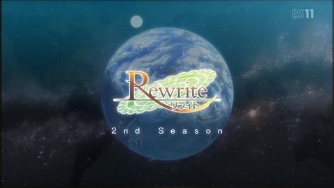 Rewrite 2期 23話 感想 93