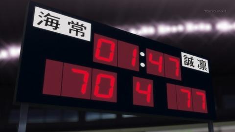 黒子のバスケ 61話 感想 2484