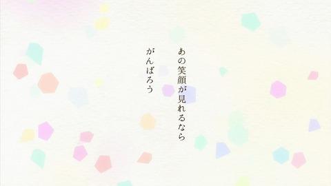 ancb01599