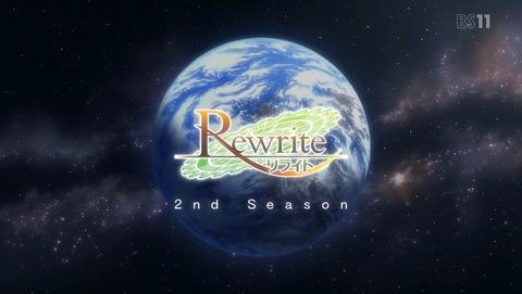 Rewrite 2期 21話 感想 07