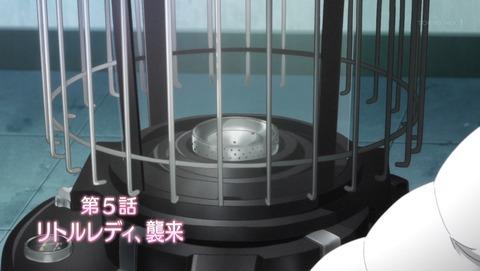プリズマ☆イリヤ ドライ 5話 感想 08