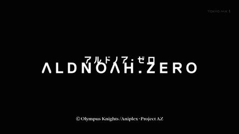 アルドノア・ゼロ 5話 感想 80