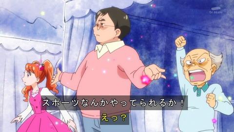 キラキラ プリキュアアラモード 36話 感想 3855