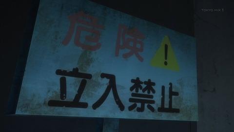 神田川JET GIRLS 8話 感想 0107