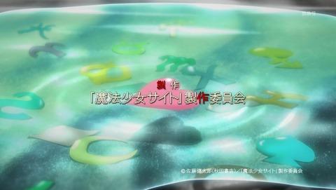 魔法少女サイト 10話 感想 55