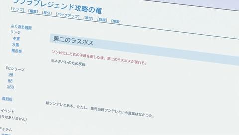 ぱすてるメモリーズ 9話 感想 0199
