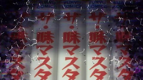 ぱすてるメモリーズ 8話 感想 0072