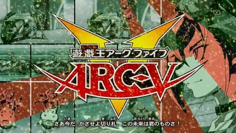 遊戯王ARC‐V 87話 感想 103