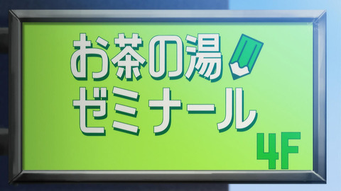 歌舞伎町シャーロック 5話 感想 006