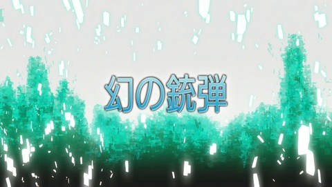 12話 感想 ソードアート・オンライン 67