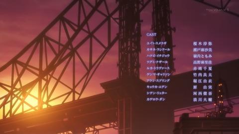 SCARLET NEXUS 7話 感想 051