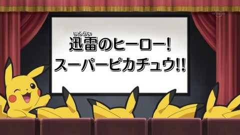 ポケモンXY スペシャル 2768