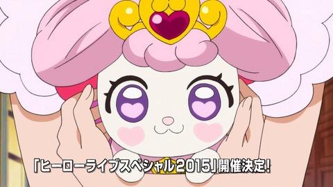 プリンセスプリキュア 9話 感想 792