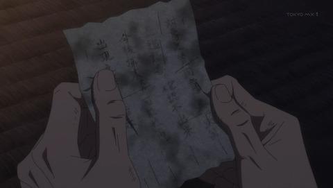 ゾンビランドサガ リベンジ 8話 感想 0267