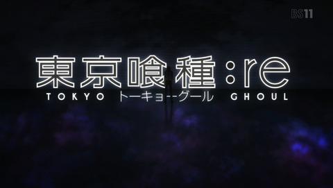 東京喰種:re 2期 20話 感想 07