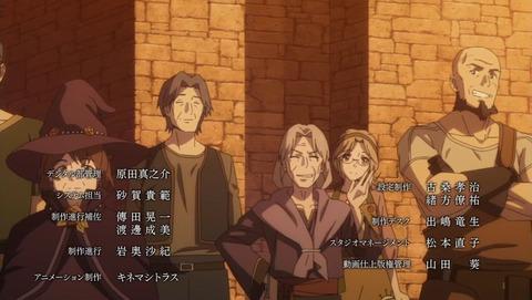盾の勇者の成り上がり 21話 感想 0265