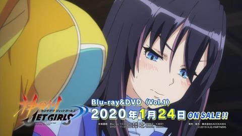 神田川JET GIRLS 10話 感想 0116