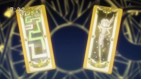 カードキャプターさくら クリアカード編 11話 感想 00