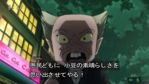 ゲゲゲの鬼太郎 第6期 31話 感想