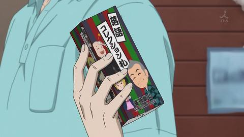 歌舞伎町シャーロック 7話 感想 001
