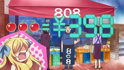 ANCB000819