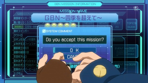 ANCB000666