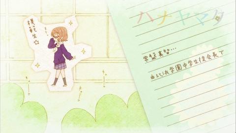 ハナヤマタ 9話 アイキャッチ B1