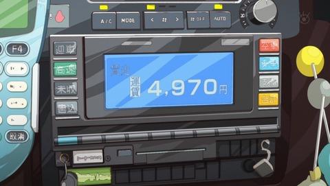 つり球 10話 感想 0102