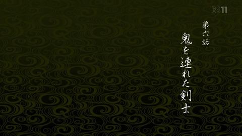 鬼滅の刃 6話 感想 72