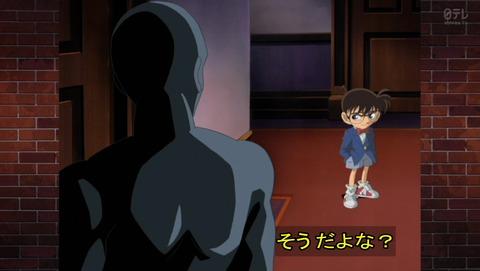 名探偵コナン 219話 感想 集められた名探偵 後編