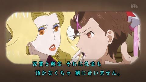 クラシカロイド 3話 感想 3249