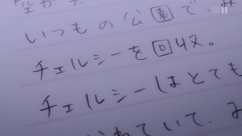 プラスティック・メモリーズ 13話 感想 最終回 293