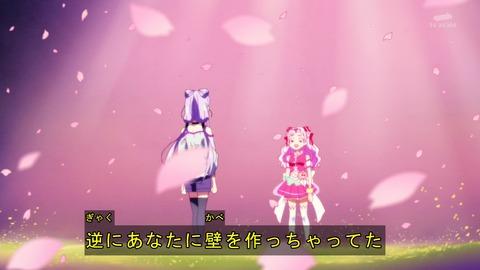 HUGっと プリキュア 13話 感想 4425