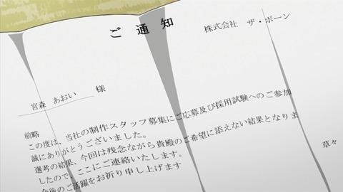 SHIROBAKO 11話 1627