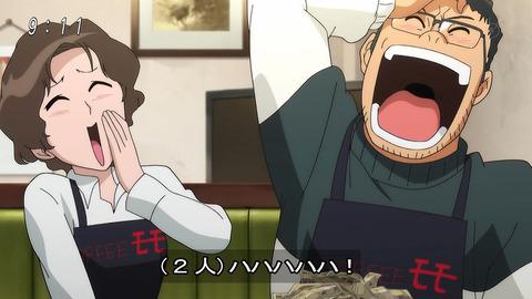ゲゲゲの鬼太郎 第6期 87話 感想 018