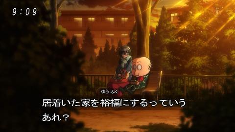 ゲゲゲの鬼太郎 第6期 87話 感想 012