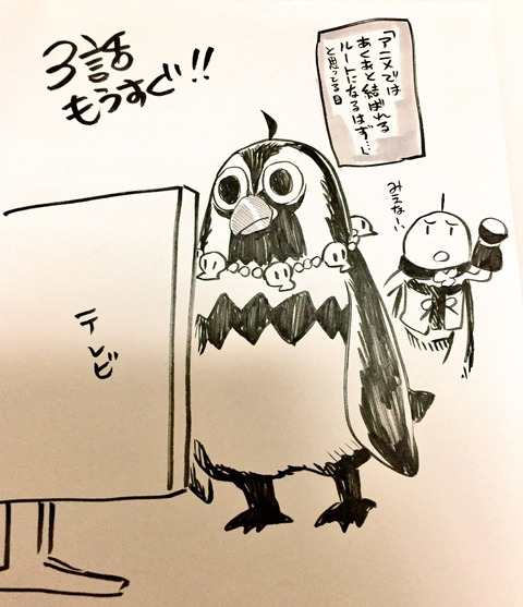 恋愛暴君 3話 感想 z4