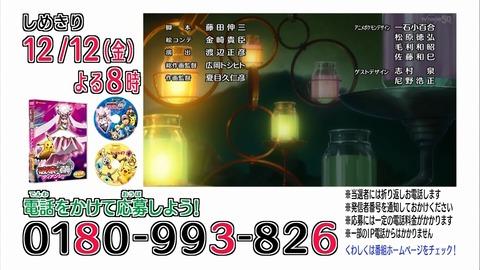 ポケモン XY 52話 感想 3689