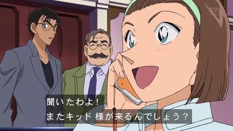 名探偵コナン 746話 感想 0460