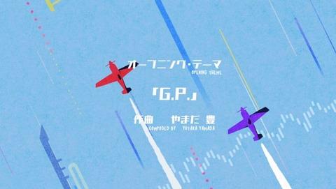 グレートプリテンダー 5話 感想 0017