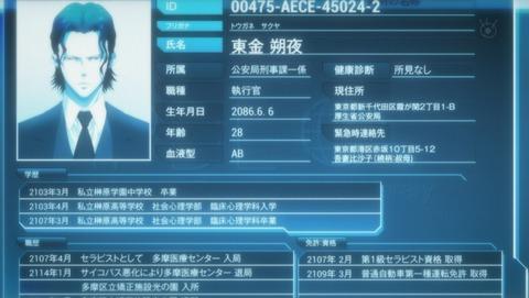 ancb03353