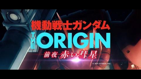 機動戦士ガンダム THE ORIGIN 11話 感想 94