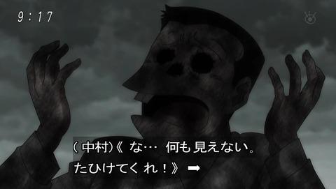 ゲゲゲの鬼太郎 第6期 70話 感想 027