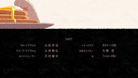 グレートプリテンダー 7話 感想 0243