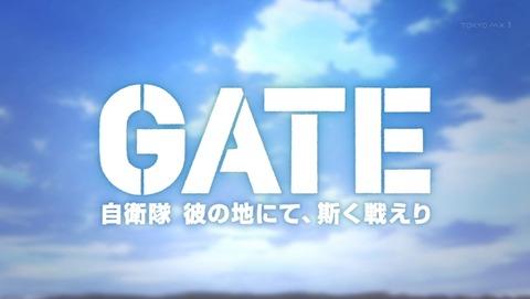 GATE 21話 感想 24