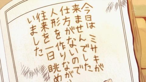 地縛少年花子くん 4話 感想 0148