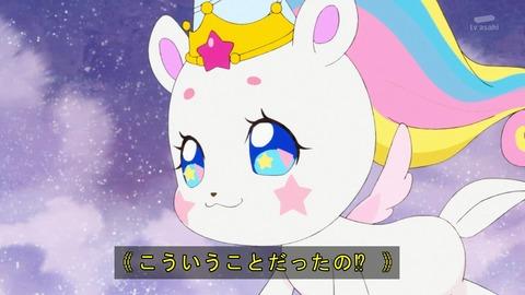 スタートゥインクル プリキュア 31話 感想0583
